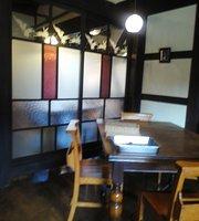 Organic Hatake Kitchen Yui