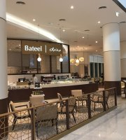 Cafe Bateel - Doha Festival City