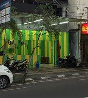 Blengerr Chinese Food Super