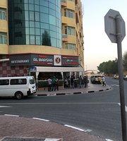 Helal Al Barsha Restaurant