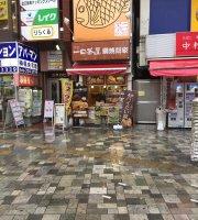 Hitokuchi Cafetaiyaki-Soke Hon-Atsugi