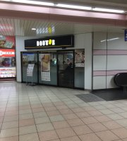 Doutor Coffee Shop Sotetsu Yamato