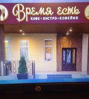 Cafe Vremya Est
