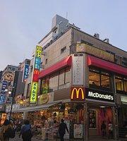 McDonald's Kawagoe Crea Mall