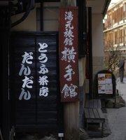 Tofu Cafe Dandan