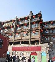 ZhongLou Restaurant