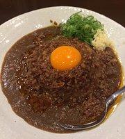 Ganso Taiwan Curry Chikusa