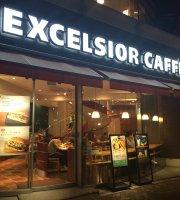 Excelsior Cafe, Kudanshita