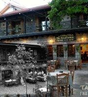 Ta Platania Tavern
