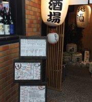 Sanuki Udon Tavern Setouchi Jinbocho