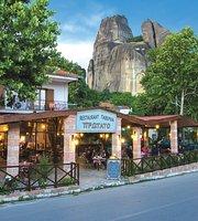 Protato Taverna Restaurant