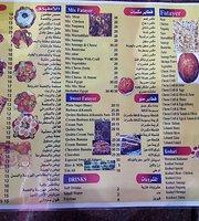 Al Prince Al Amoor