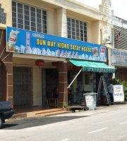 Sun May Hiong Satay House