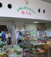 Tomoshibi Shop Sakura