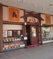 Tonkatsu Katsukiotori