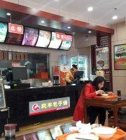 Qingfeng Steamed Dumpling Shop (Dengshikou)