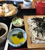 Ogura-An Goi