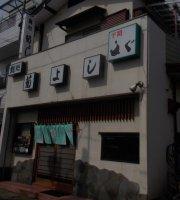 Kikuyoshi