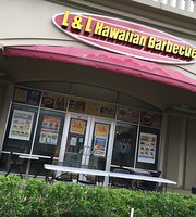 L&L Hawaiian Barbecue Guam
