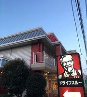 Kentucky Fried Chicken Hiroshima Itsukaichi