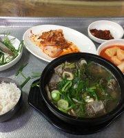 Seol Cheon Sundae Rice Soup