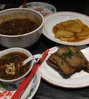 LaoTouEr YouBao Xia (BinJiang)
