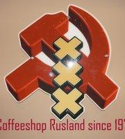 Coffeeshop Rusland