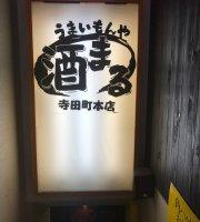 Sakemaruteradamachi