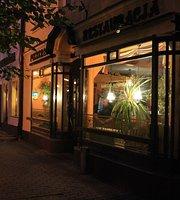 Rrestaurant Paprotka