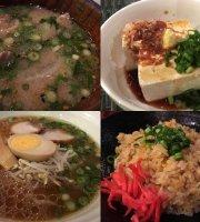 Umi No Mieru Restaurant