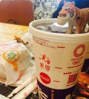 McDonald's Kashimada