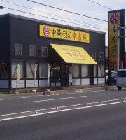 Koraku-En Washinomiya
