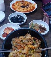 Busan Jib Restaurant - Halal