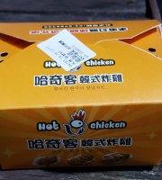 哈奇客-Hot Chicken-韓式炸雞