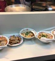 Mei Jing Sichuan Diner