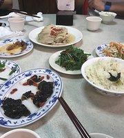 Caiwanxing Laodian
