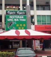 Sing MA Thai Restaurant