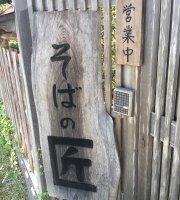 Oishii Juwari Soba No Mise Gifu Soba No Takumi