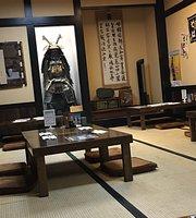 Hamakaze Sushi & Izakaya