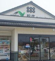 Matsushiro Parking Area Kudarisen Snack Corner