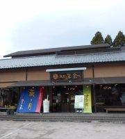 Sanzen Matsushima Monzen