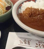 Japanese cuisine Konatatsu no Mise