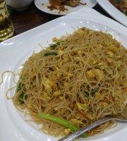 Shun De Gong Restaurant
