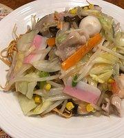 Chinese Restaurant Bamiyan