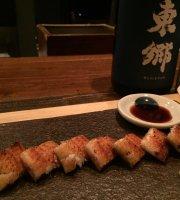 Ryo Eel Plus Sake Pairing