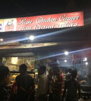 Raja Chicken Corner