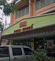 Anong Bakery