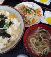 Tofuno Higa