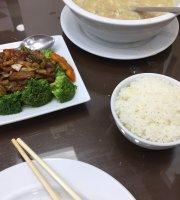 Tien Ma