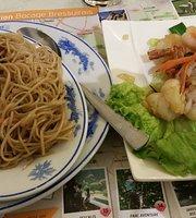 Restaurant le Shanghai